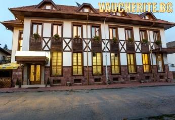 """Гергьовден в Тетевен! 2 или 3 нощувки със закуски и вечери + ползване на сауна от хотел """"Тетевен"""""""