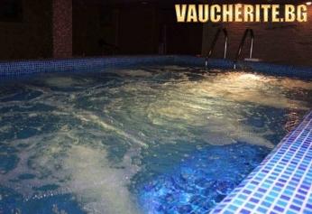 Пролетна ваканция в Хисаря! 2, 3 или 4 нощувки със закуски + ползване на вътрешен басейн, сауна, парна баня от хотел Грийн