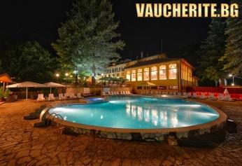 Ваканция в с. Чифлик! 2, 3 или 4 нощувки със закуски + ползване на топъл външен минерален басейн, парна баня и сауна  от хотел Балкан
