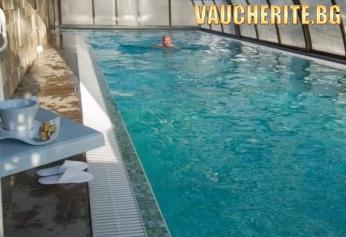 Нощувка със закуска или закуска и вечеря + ползване на СПА и  басейн с минерална вода от хотел Уникат, Велинград