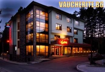 Нощувка със закуска, обяд и вечеря + ползване на СПА и  басейн с минерална вода от хотел Уникат, Велинград