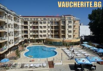 All Inclusive + ползване на басейн и шатъл до плажа от хотел Рио Гранде, Слънчев бряг