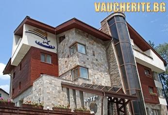Великден във Велинград! 2 или 3 нощувки със закуски и вечери + ползване на вътрешен минерален басейн, сауна, парна баня и джакузи от Бутиков хотел Лъки Лайт