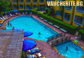 Нощувка на база All inclusive + ползване на басейн, чадър и шезлонг на басейна и на плажа от хотел Блу Ориндж, Созопол