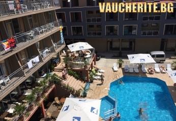 На море в Слънчев бряг! Нощувка на база All inclusive + ползване на басейн, чадър и шезлонг около басейна, фитнес и паркинг от хотел Тиа Мария