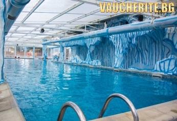 Гергьовден във Велинград! 3 нощувки със закуски и вечери + бонус еднократно ползване на солна стая + ползване на закрит и открит целогодишен басейн с МИНЕРАЛНА ВОДА, джакузи, сауна и парна баня  от хотел Аура