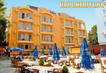 Лято в Приморско! Нощувка със закуска и вечеря + ползване на интернет от хотел Конкордия Плаза 2, на 100м. от плажа