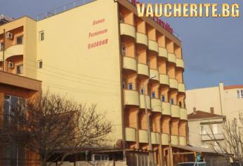 Лято в Приморско! 7 нощувки със закуски и вечери + ползване на басейн, безжичен интернет и лятна градина от хотел Пловдив