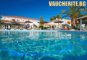 5 нощувки със закуски и вечери + ползване на два басейна, чадъри и шезлонги край тях и паркинг от Chrousso Village Hotel 4*, Халкидики