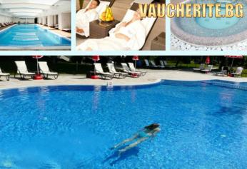 """Нощувка със закуска + ползване на външен и вътрешен басейн, сауна, парна баня, джакузи и солна стая от хотел """"Сана СПА"""" , Хисаря"""