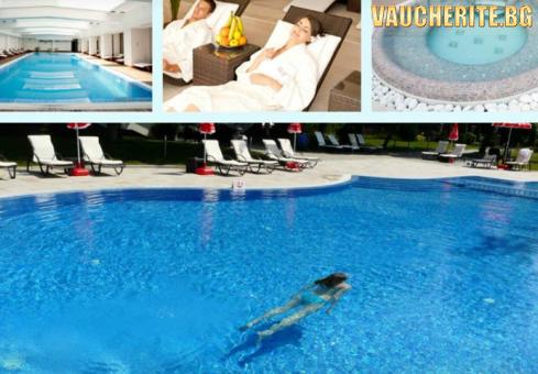"""Нощувка със закуска + ползване външен и вътрешен басейн, сауна, парна баня, джакузи и солна стая от хотел """"Сана СПА"""" , Хисаря"""