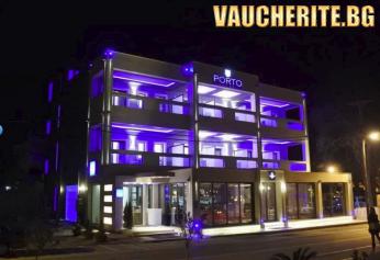 Лято на 50м. от плажа в Пиерия, Гърция! 5 нощувки със закуски + ползване на паркинг, интернет и сейф от хотел Porto Marine Hotel 4*