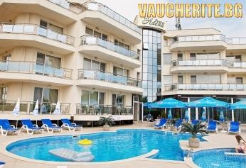 Лято в Черноморец! Нощувка със закуска + ползване на басейн, шезлонг, тенти и интернет от хотел Адена