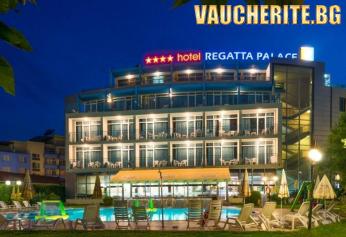 Нощувка на база All Inclusive light + ползване на открит басейн с чадър и шезлонг около него от хотел Регата Палас, Слънчев бряг