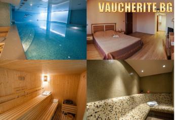 """Нощувка със закуска + ползване на минерален басейн с детска зона, джакузи, парна баня, сауна от  хотел """"Си Комфорт"""", Хисаря"""