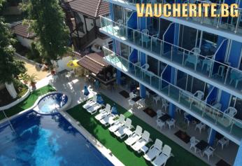 Нощувка със закуска, обяд, вечеря и напитки + ползване на външен басейн с шезлонг и чадър от хотел Китен Палас