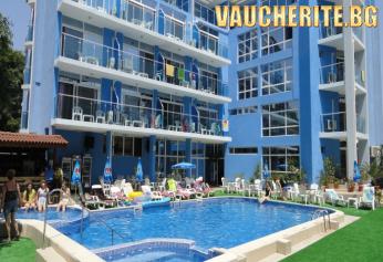 All Inclusive + ползване на външен басейн с шезлонг и чадър от хотел Китен Палас