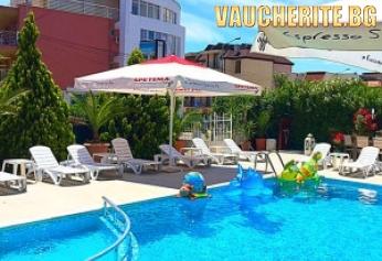 Нощувка със закуска и вечеря + ползване на открит басейн с шезлонг, интернет и паркинг от хотел Елири, Равда