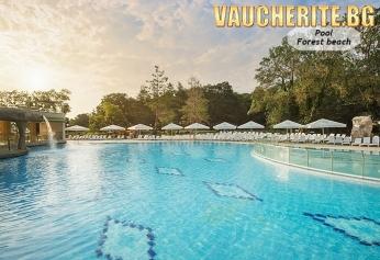All inclusive + ползване на басейн с чадъри и шезлонги, чадър и 2 шезлонга на плажа и безплатен паркинг и интернет от хотел Форест бийч 4*, Приморско