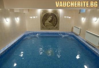 3, 4 или 5 нощувки със закуски и вечери + ползване на басейн с минерална вода и релакс център от хотел Астрея, Хисаря