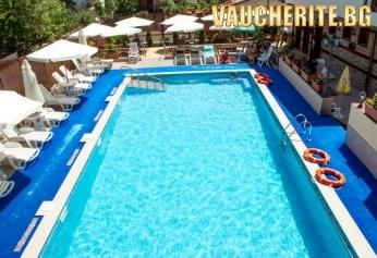 Лято в с. Баня, до Банско! 3, 4, 5 или 7 нощувки със закуски + ползване на открит и закрит басейн с минерална вода, сауна и парна баня от хотел Аквилон Резиденс
