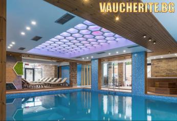 Нощувка със закуска + ползване на минерални басейни, СПА зона, паркинг и интернет от СПА хотел 103°, Сапарева баня