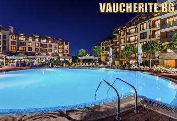 """Лято в Разлог! 5, 3 или 2 нощувки на база All Inclusive + ползване на външен и вътрешен басейн, сауна и парна баня, от """"Мурите Клуб Хотел"""""""
