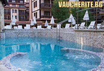 All Inclusive Light + ползване на външен и вътрешен басейн, сауна и парна баня от хотел Мария-Антоанета Резиденс, Банско