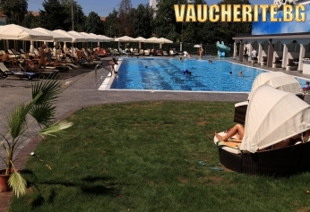 Септемврийски празници в Кюстендил! 2 или 3 нощувки със закуски, вечери и Празнична вечеря с DJ + ползване на открит басейн, закрит басейн и СПА с минерална вода от хотел Стримон Гардън