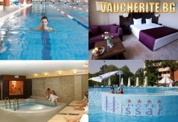 """Нощувка със закуска + ползване на басейн с минерална вода, сауна и парна баня от хотел """"СПА Хисар"""", Хисаря"""