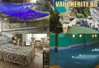 """Нощувка със закуска, вечеря и напитки и БОНУС диагностичен масаж + ползване на басейн с минерална вода и сауна от хотел """"Виталис"""", с. Пчелин"""