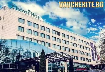 Нощувка със закуска и вечеря + ползване на басейн с МИНЕРАЛНА ВОДА и СПА пакет от хотел Здравец, Велинград