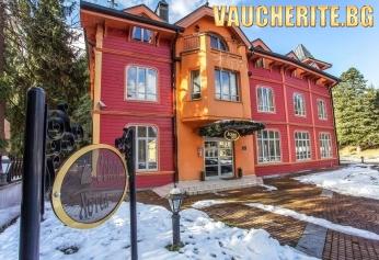 Коледа в Боровец! 3, 4 или 5 нощувки със закуски, вечери (едната Празнична), Коледен брънч + ползване на фитнес от хотел Сокол