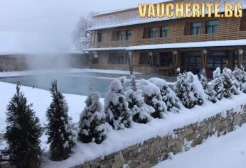 Зима в с. Баня! Нощувка със закуска + ползване на външен минерален басейн и термална зона от Вила Виктория Термал СПА