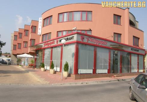 Нова Година в Пловдив! 2 нощувки със закуски и Новогодишна вечеря + ползване на паркинг и интернет от хотел Филипополис