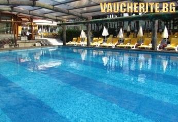 """Есенна ваканция във Велинград! 2 или 3 нощувки със закуски и вечери + ползване на басейни с МИНЕРАЛНА ВОДА, солна стая, сауна, парна баня и две фитнес зали от СПА хотел """"Елбрус"""""""