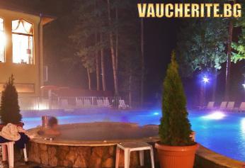 Нова Година в с. Чифлик, до Троян! 3 или 4 нощувки със закуски и Празнична вечеря, DJ и празнична програма + ползване на топъл външен минерален басейн, парна баня и сауна от хотел Балкан
