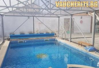 1, 2, 3 или 5 нощувки със закуски и вечери + ползване на минерален басейн, детски басейн, интернет и паркинг от хотел Карпе Дием, с. Баня, до Банско