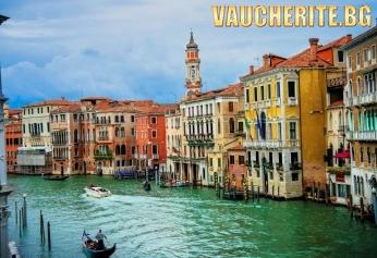 ЧЕРЕН ПЕТЪК! Венеция - Флоренция - Италиански Ренесанс - 2 нощувки със закуски + осигурен транспорт, туристическа програма във Венеция и Флоренция, пешеходни разходки в Болоня и Пиза и водач - екскурзовод