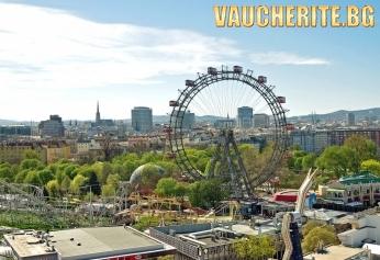 ЧЕРЕН ПЕТЪК! Самолетна екскурзия до Виена - 3 нощувки със закуски + самолетни билети, чекиран багаж, трансфер, панорамна обиколка на Виена и водач - екскурзовод