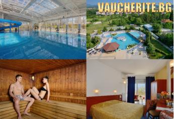 """Закуска и вечеря + ползване вътрешен минерален басейн, водна пързалка, джакузи, солна стая и зона за релакс от хотел """"Аугуста"""", Хисаря"""