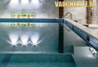 Нощувка със закуска, обяд и вечеря + ползване на басейн с минерална вода и СПА център от хотел Монте Кристо, Благоевград
