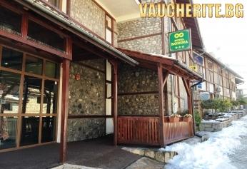 Релакс в Банско! Нощувка със закуска + ползване на сауна и интернет от хотел Родина