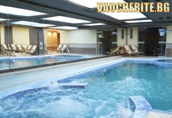 Нощувка със закуска и вечеря + ползване на вътрешен басейн и СПА център от Парк Хотел Гардения, Банско