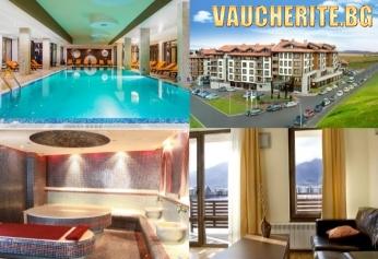 """All Inclusive + ползване на вътрешен отопляем басейн, сауна и парна баня от """"Мурите Клуб Хотел"""" , Разлог"""
