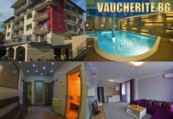 Закуска и вечеря + вътрешен минерален басейн, джакузи, сауна и парна баня от хотел Енира, Велинград