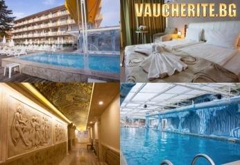 Нощувка със закуска и вечеря + ползване на 3 минерални басейна, джакузи, 2 фитнес зали, сауна и парна баня от хотел Аура, Велинград