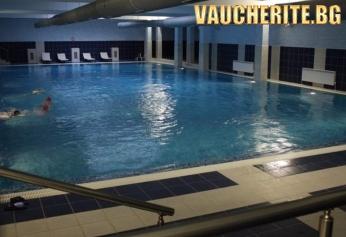 Нощувка със закуска + ползване на закрит басейн, сауна и релакс зона от хотел Арена, Самоков