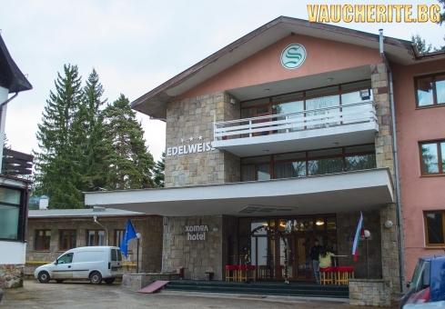 Нощувка със закуска и вечеря + ползване на интернет и трансфер до лифт станциите от хотел Еделвайс, Боровец