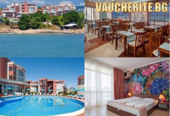 РАННИ ЗАПИСВАНИЯ -30% до 31.05.2020г. All inclusive + басейн и чадър на плажа от хотел Арапя дел Сол, Царево